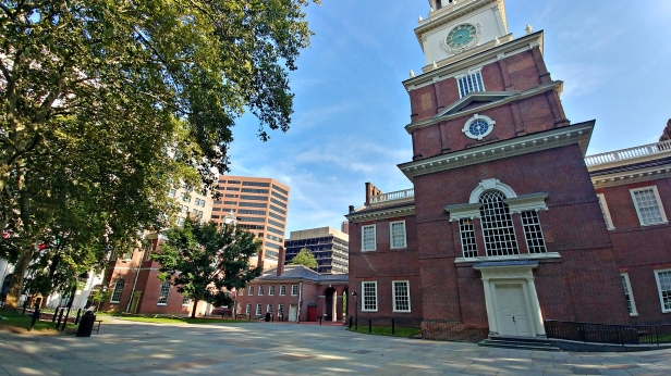 The courtyard of Independence Hall.